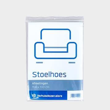 Stoelhoes